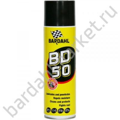 BD-50 Multispray